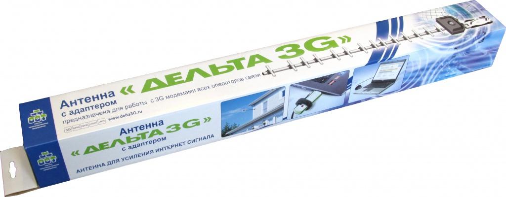 Комплект антенна Дельта 3G с адаптером Дельта 1,8-2,17